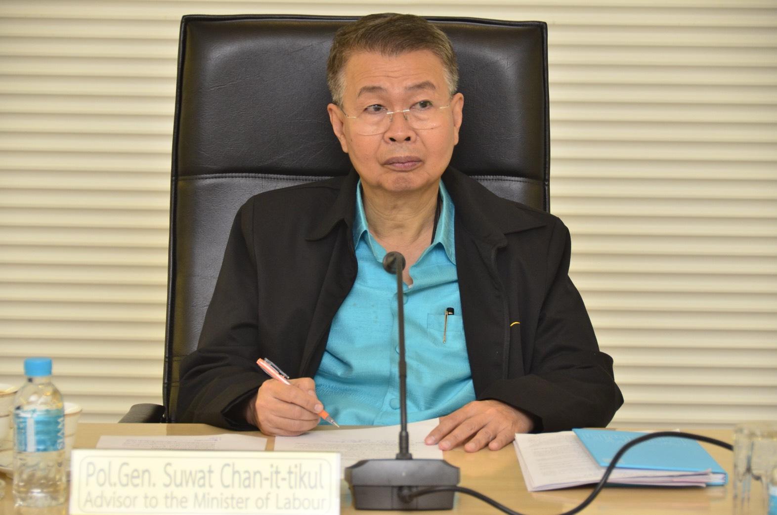 พลตำรวจเอก สุวัฒน์ จันทร์อิทธิกุล ที่ปรึกษารัฐมนตรีว่าการกระทรวงแรงงาน เป็นประธานการหารือเพื่อเร่งรัดการดำเนินการพิสูจน์สัญชาติแรงงานเมียนมาในประเทศไทย