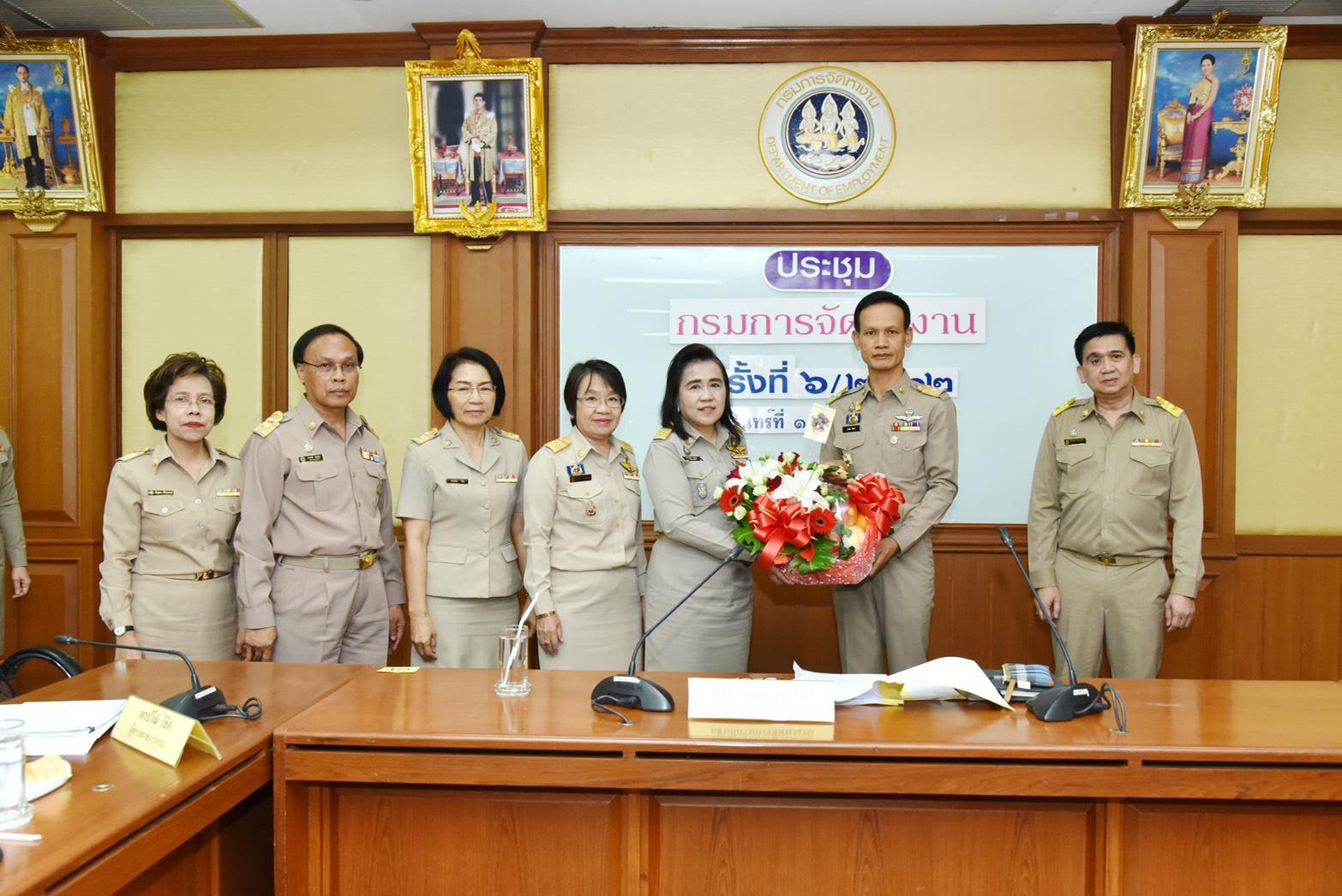 กกจ. ประชุมเตรียมการฯ  รัฐบาลไทย และรัฐบาลกาตาร์
