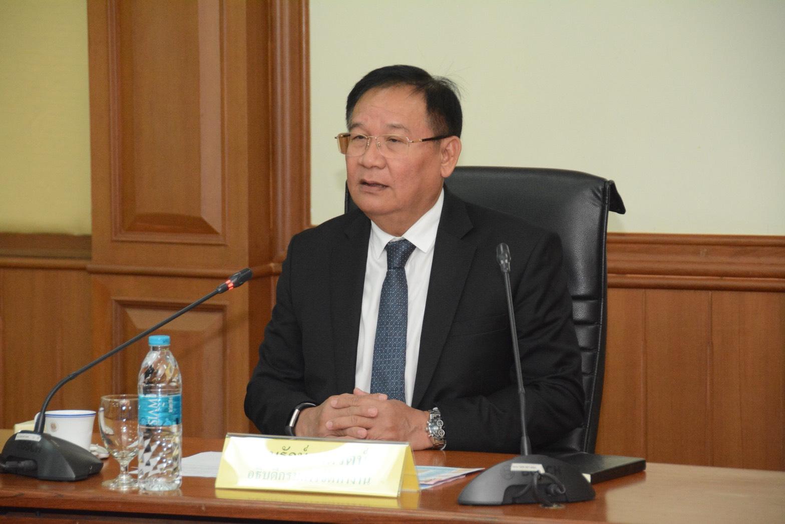 อธิบดีอนุรักษ์ มอบนโยบายกรมการจัดหางาน เน้นส่งเสริมการมีงานทำให้คนไทย พร้อมดูแลแรงงานนอกระบบฯ