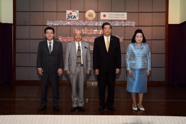 กระทรวงแรงงานจับมือ JICA และสถานทูตญี่ปุ่น จัดสัมมนาหนุนการจ้างงานผู้สูงอายุ