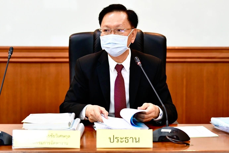 อธิบดีกรมการจัดหางาน  ประชุมคณะกรรมการพิจารณาการดำเนินงานขององค์การเอกชนต่างประเทศ ครั้งที่ 1/2564