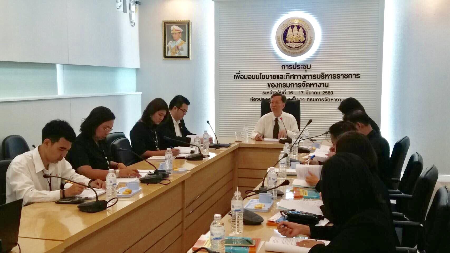ประชุมคณะทำงานเทคโนโลยีสารสนเทศและการสื่อสารของกรมการจัดหางาน ครั้งที่ 2/2560