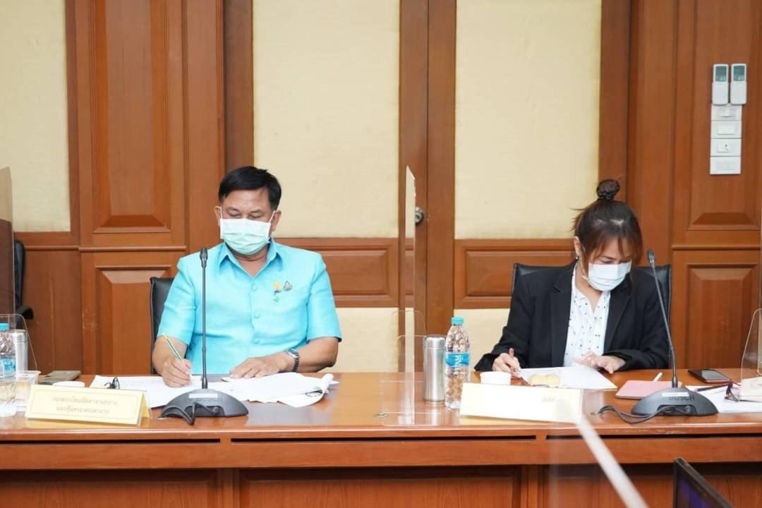 รองอธิบดี กกจ. ประชุมพิจารณาร่างประกาศกระทรวงมหาดไทยและร่างประกาศกระทรวงแรงงาน