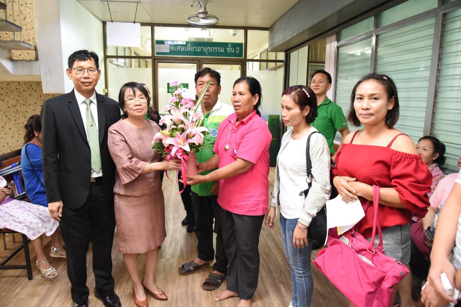 เยี่ยมแรงงานไทยที่ไปทำงานไต้หวันหลังเข้ารักษาตัวที่โรงพยาบาลราชวิถี