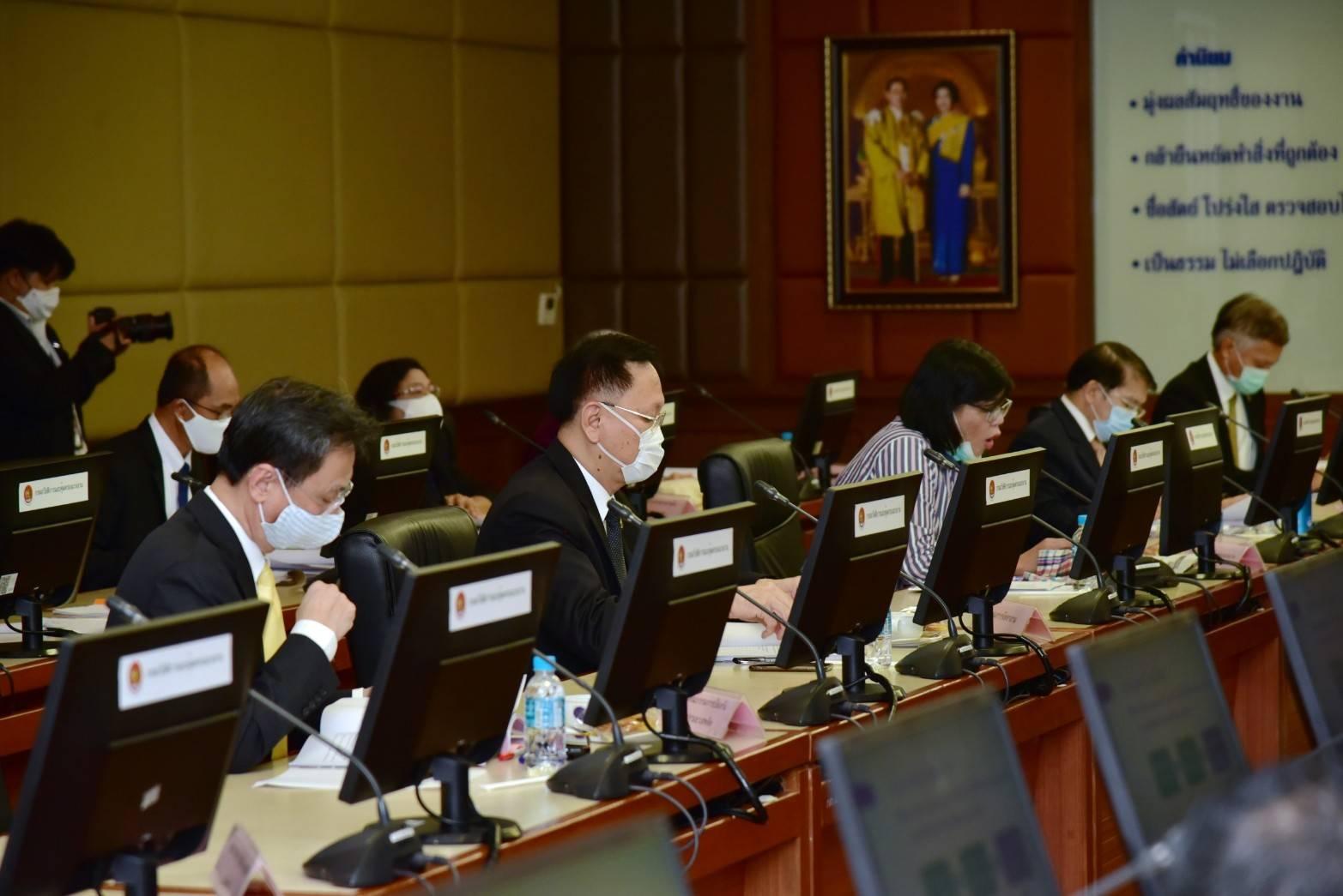 อธิบดีกรมการจัดหางานร่วมประชุมคณะกรรมการระดับชาติเพื่อขจัดการใช้แรงงานเด็กในรูปแบบที่เลวร้าย ครั้งที่ 1/2563