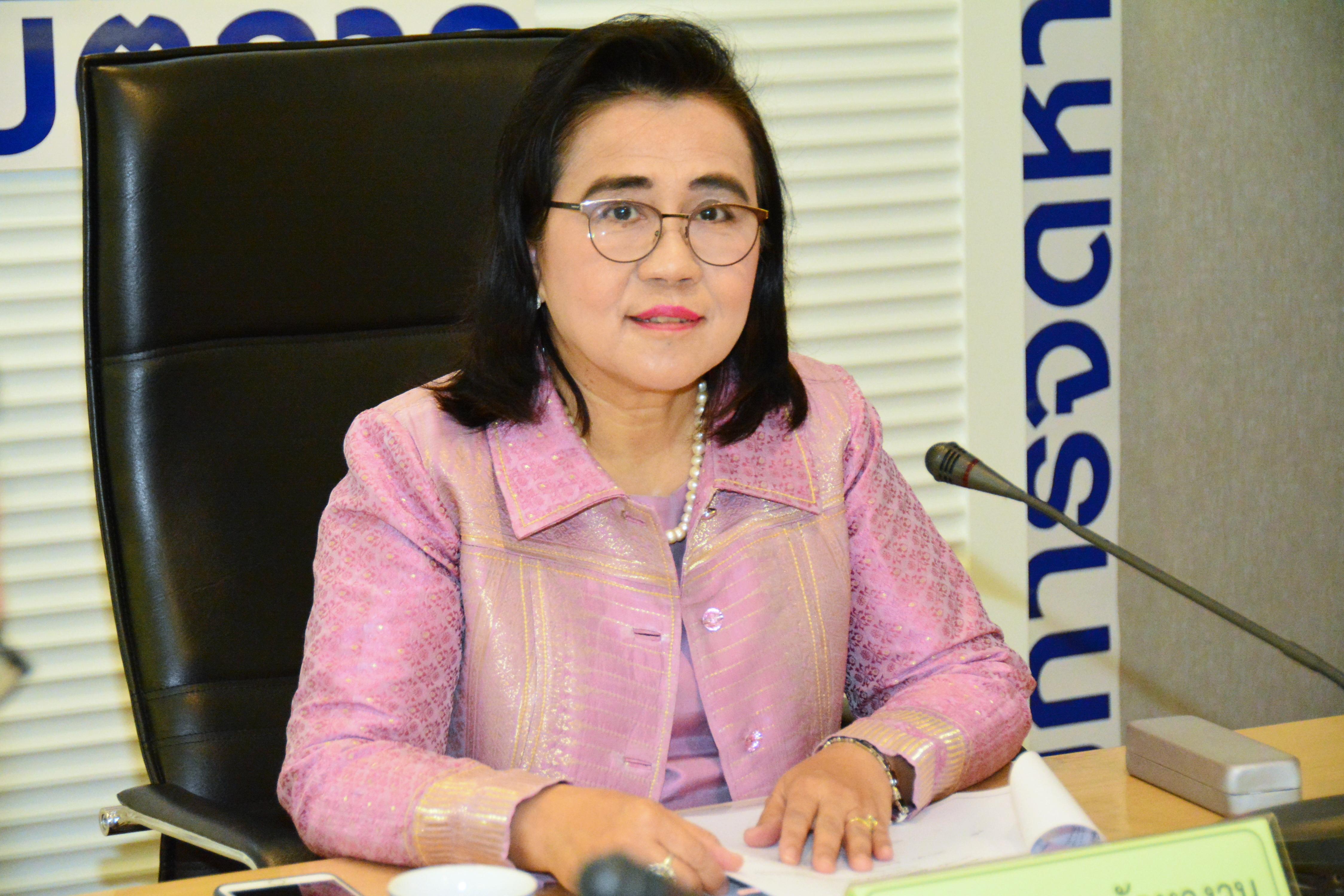 นางเพชรรัตน์ สินอวย  อธิบดีกรมการจัดหางาน  เป็นประธานการประชุมหารือแนวทางการดำเนินการเกี่ยวกับการเดินทางไปเก็บผลไ ม้ป่าของคนงานไทยในฟินแลนด์ ฤดูกาลปี 2020
