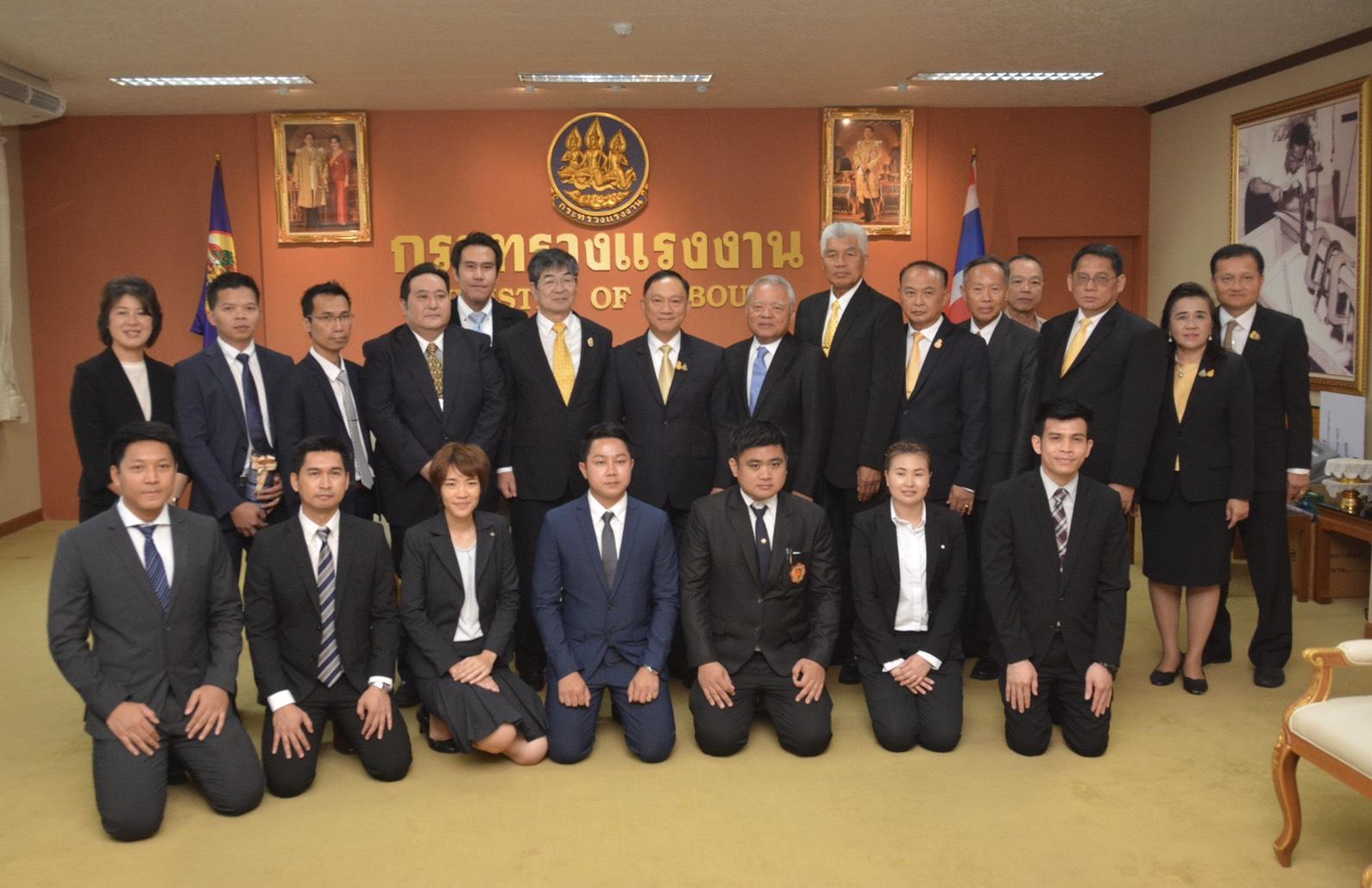 รมว.แรงงาน ร่วมหารือประธาน IM Japan เพิ่มยอดจัดส่งแรงงานไทยไปฝึกงานเทคนิคที่ญี่ปุ่น