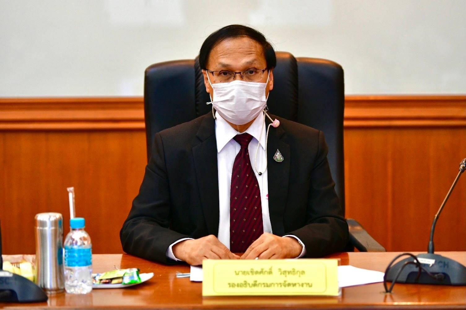รองอธิบดีกรมการจัดหางาน ประชุมพิจารณาแนวทางการแก้ไขข้อขัดข้องการดำเนินการ ตามมติคณะรัฐมนตรีฯ