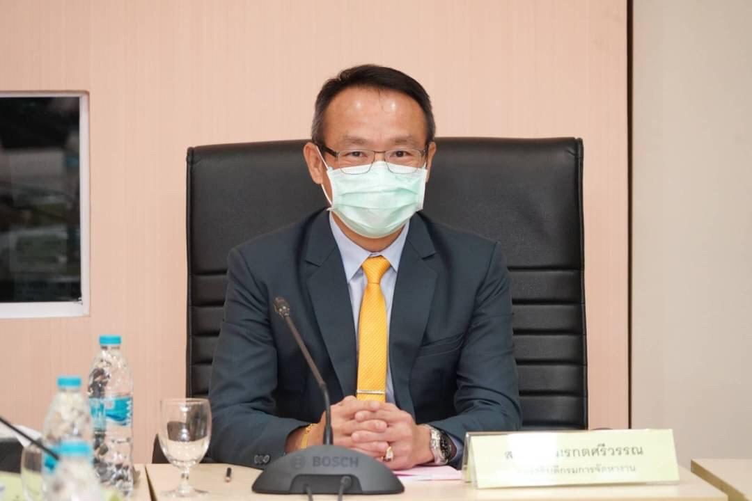 รองอธิบดีกรมการจัดหางาน เป็นประธานการประชุมคณะอนุกรรมการพิจารณากลั่นกรองการจัดสรรเงินกองทุนฯ