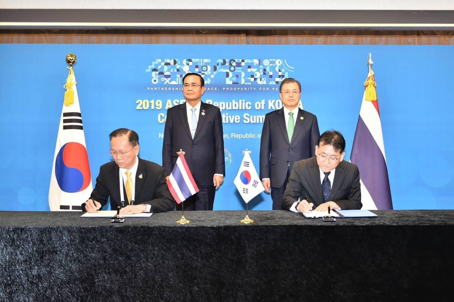 กรมการจัดหางานจับมือกับศูนย์บริการตรวจคนเข้าเมืองเกาหลี ทำ MOU แลกเปลี่ยนข้อมูลระหว่างกัน แก้ไขปัญหา
