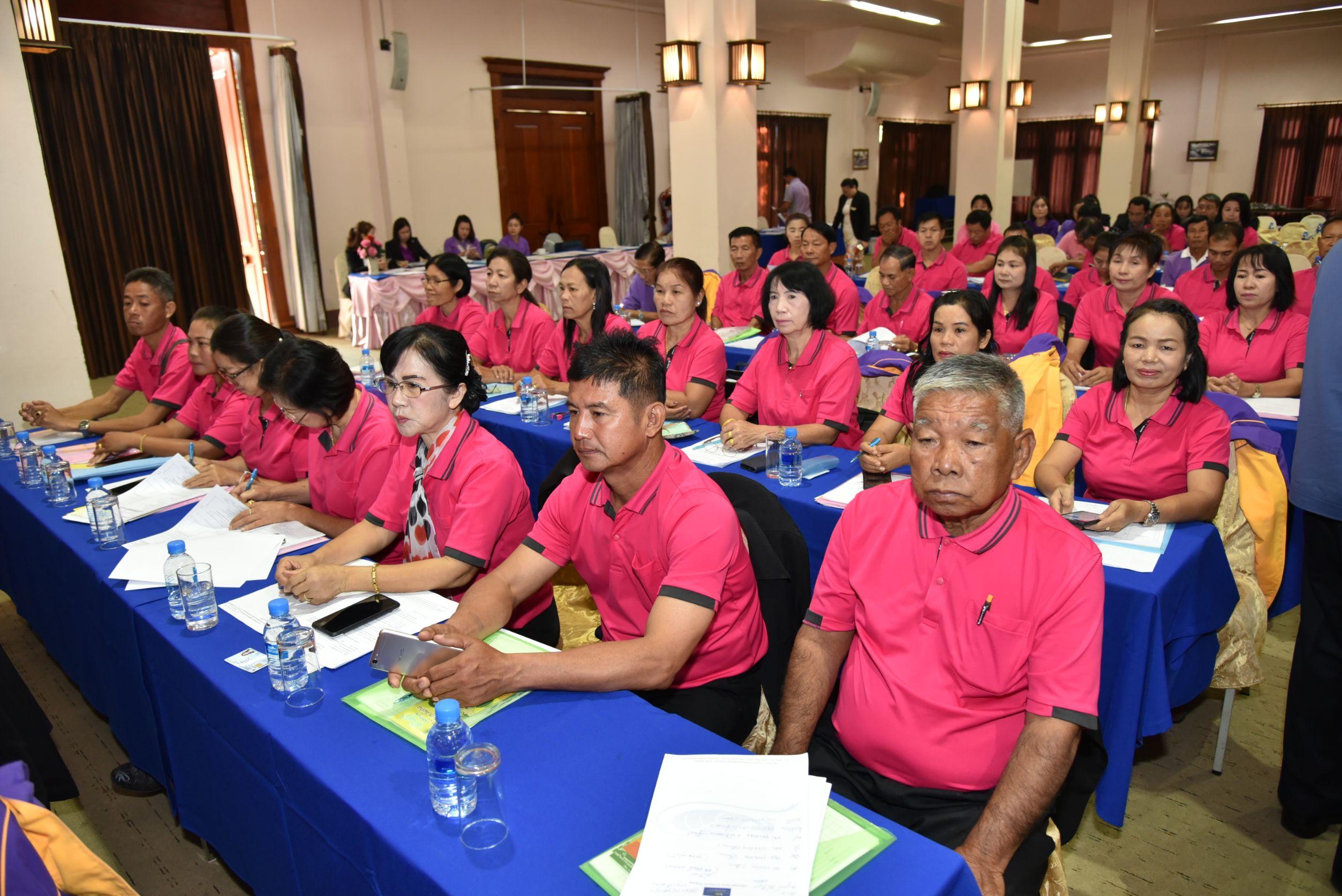 ที่ปรึกษารัฐมนตรี เปิดโครงการอบรมอาสาสมัครแรงงานต้านภัยยาเสพติด และการปฏิบัติงานด้านอาสาสมัครแรงงาน ประจำปีงบประมาณ พ.ศ. 2563