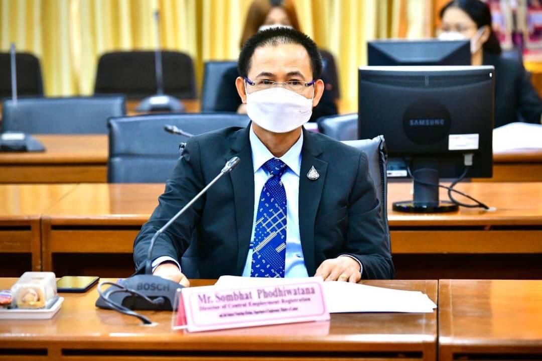กรมการจัดหางานประชุมระดับวิชาการไทย-ลาว  ในรูปแบบการประชุมทางไกล (VDO Conference)