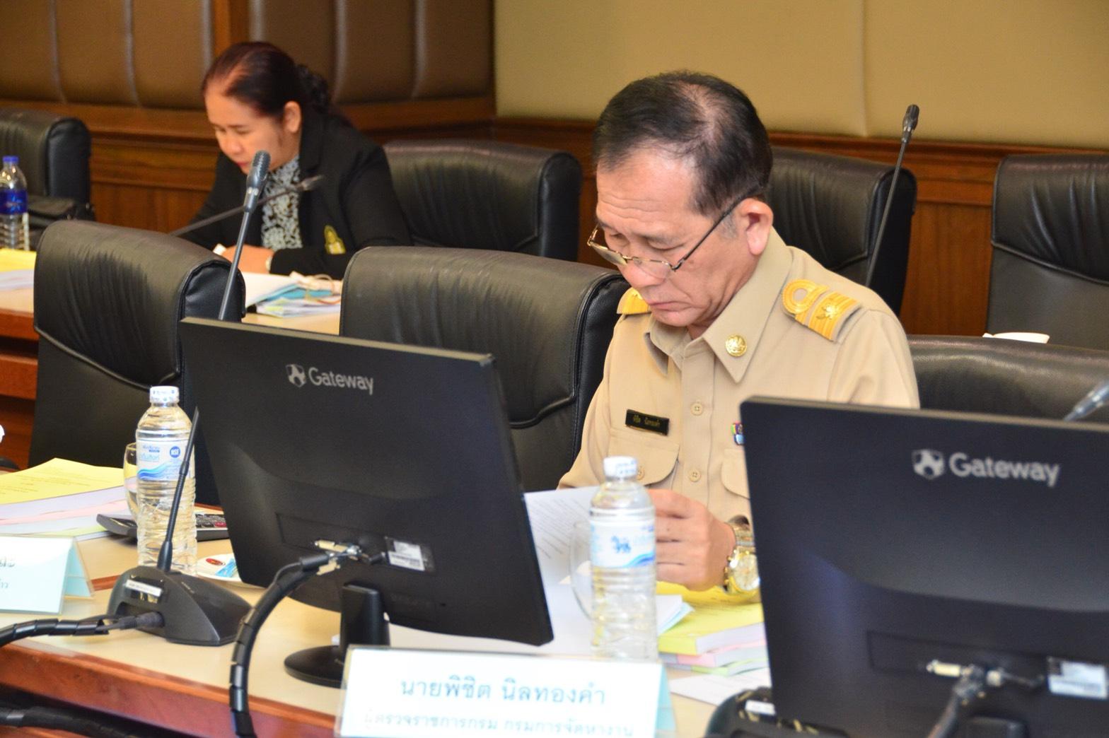 การประชุมคณะกรรมการกองทุนเพื่อการบริหารจัดการการทำงานของคนต่างด้าว ครั้งที่ 2/2561