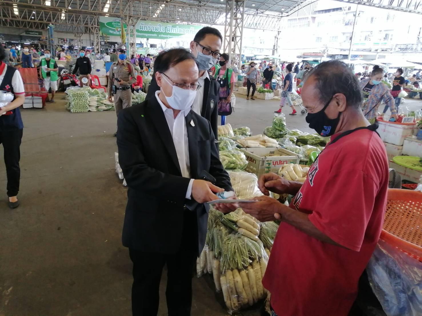 ผู้ตรวจราชการกรม  ร่วมลงพื้นที่ตลาดไท จ.ปทุมธานี
