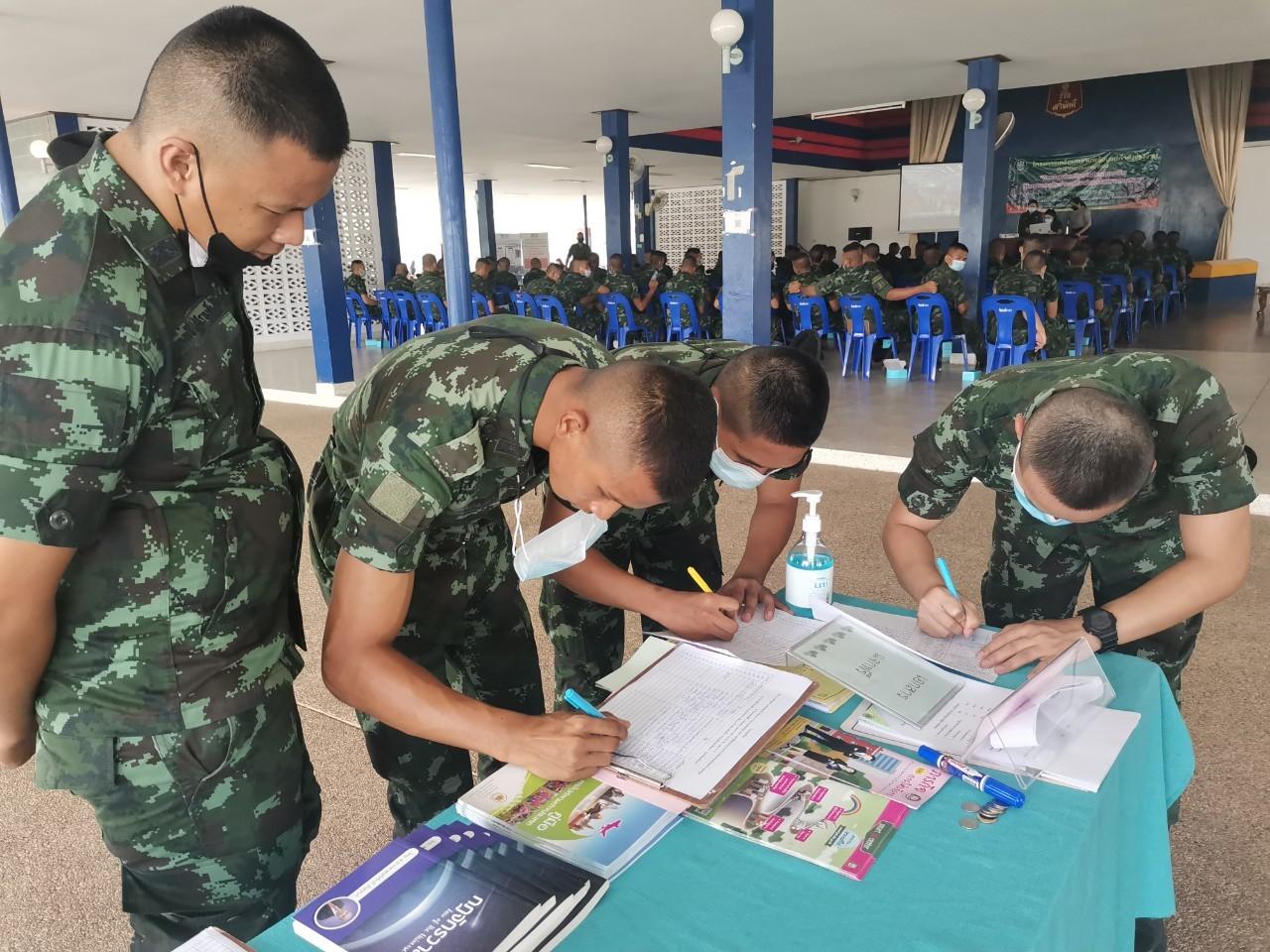 จัดหางานจังหวัดฉะเชิงเทราจัดกิจกรรมส่งเสริมการมีงานทำให้ทหารกองประจำการที่จะปลดเป็นทหารกองหนุน
