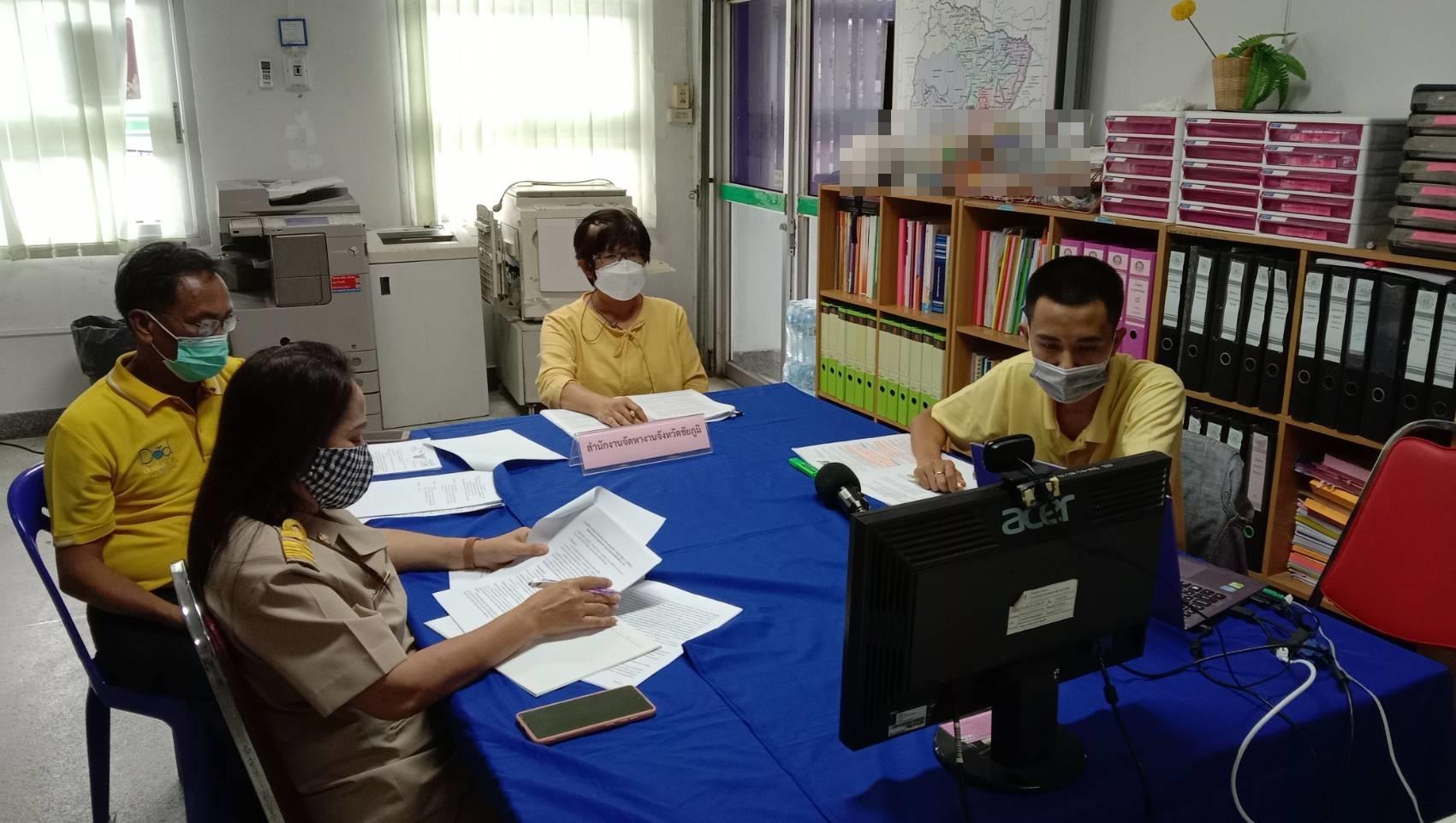 ประชุมซักซ้อมแนวปฏิบัติการบริหารจัดการการทำงานของคนต่างด้าว 3 สัญชาติ (กัมพูชา ลาว และเมียนมา)ฯ