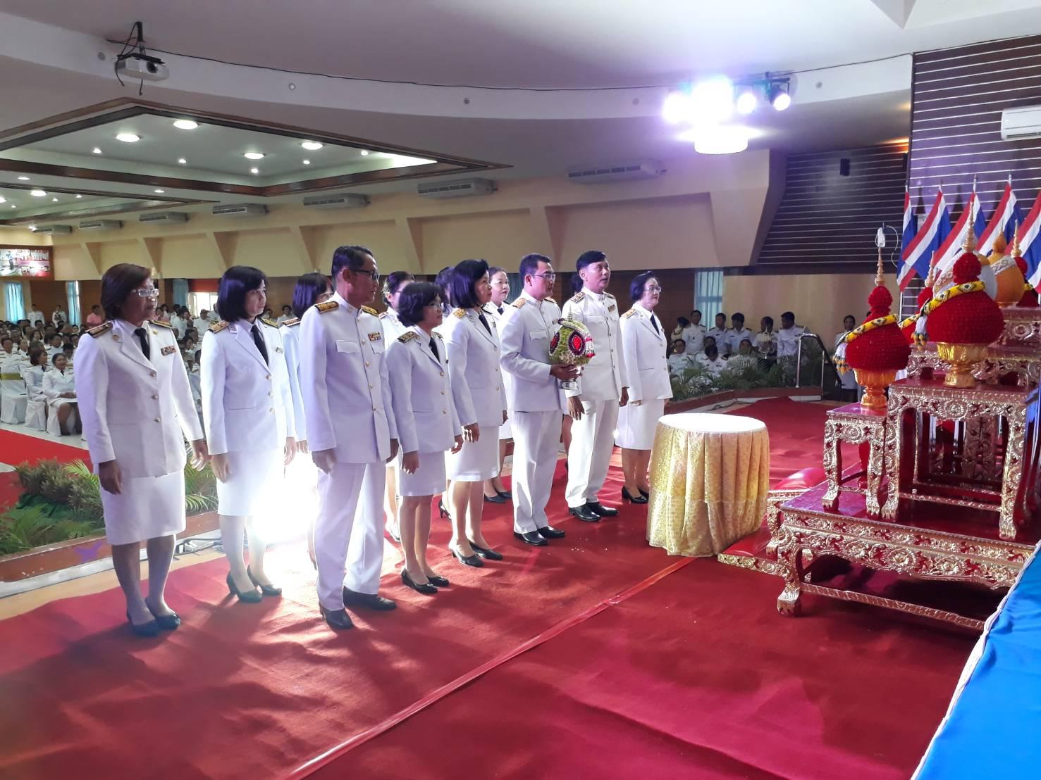 วันพระพุทธยอดฟ้าจุฬาโลกมหาราชและระลึกถึงมหาจักรีบรมราชวงศ์