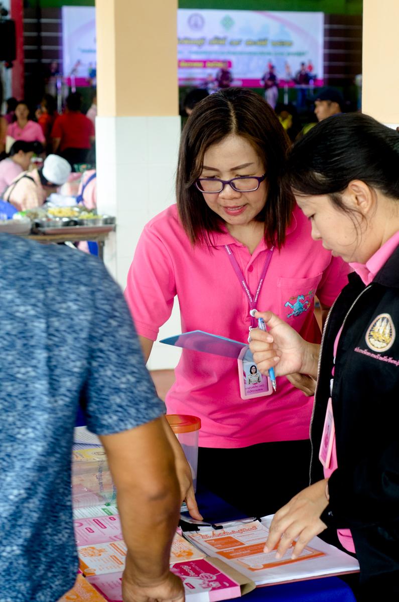 กิจกรรมวันคนพิการสากลจังหวัดจันทบุรี ครั้งที่ 19