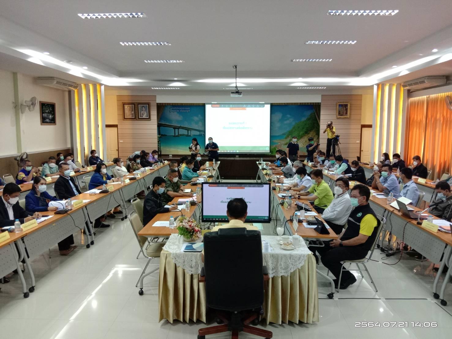 จัดหางานจังหวัดจันทบุรีร่วมการประชุมราชการ คณะกรรมการโรคติดต่อจังหวัดจันทบุรี  ครั้งที่ 17/2564