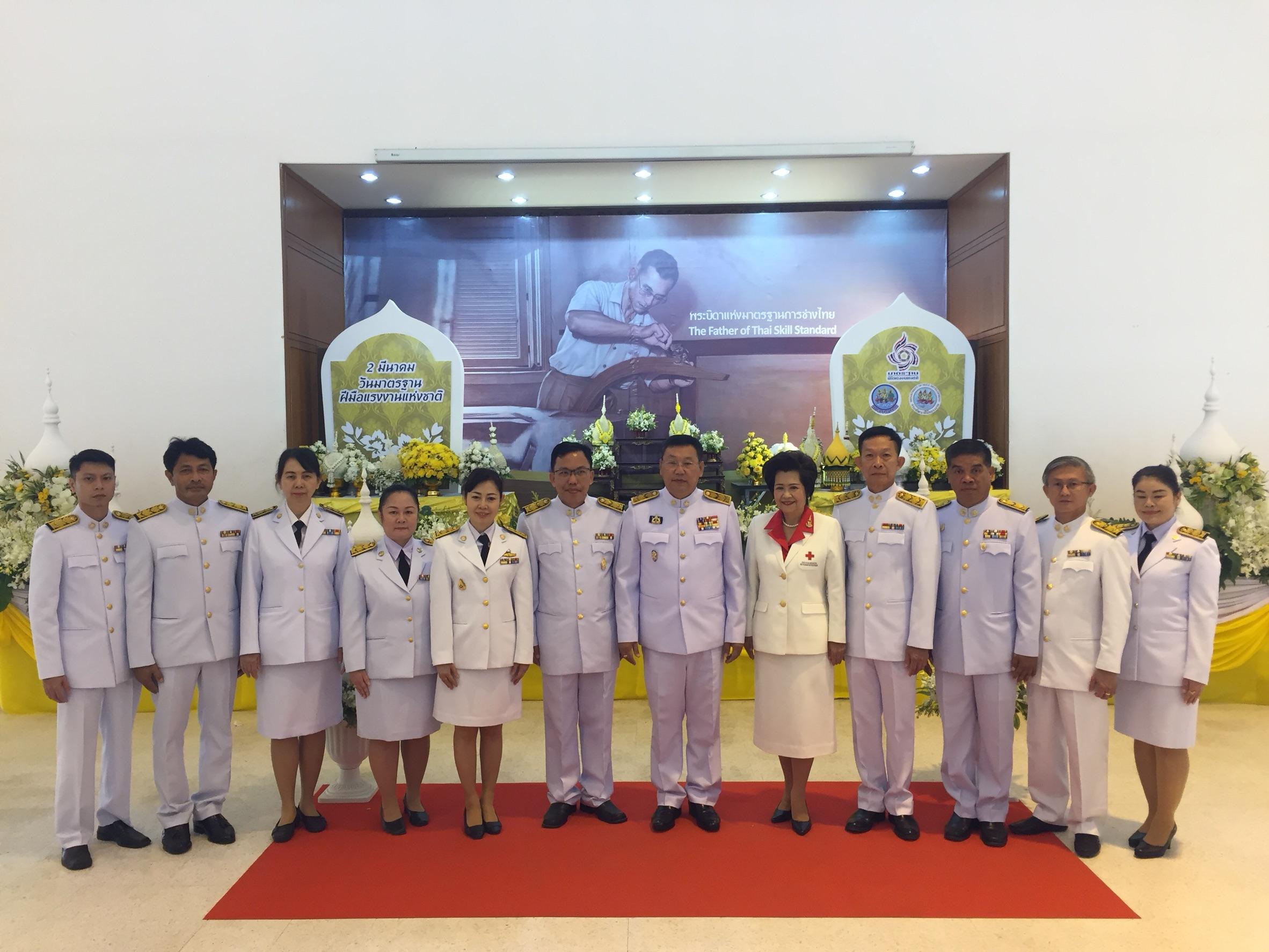 """ร่วมพิธีถวายราชสักการะพระบาทสมเด็จพระปรมินทรมหาภูมิพลอดุลยเดชฯ """"พระบิดาแห่งมาตรฐานการช่างไทย"""""""