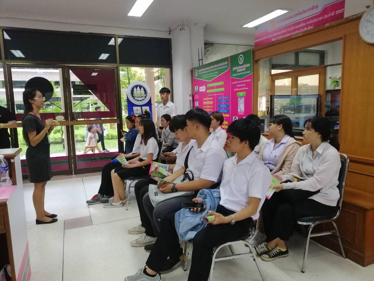 นักศึกษามหาวิทยาลัยราชภัฏเชียงใหม่ เข้าเยี่ยมชมและศึกษาดูงาน ณ ศูนย์บริการจัดหางานเพื่อคนไทย