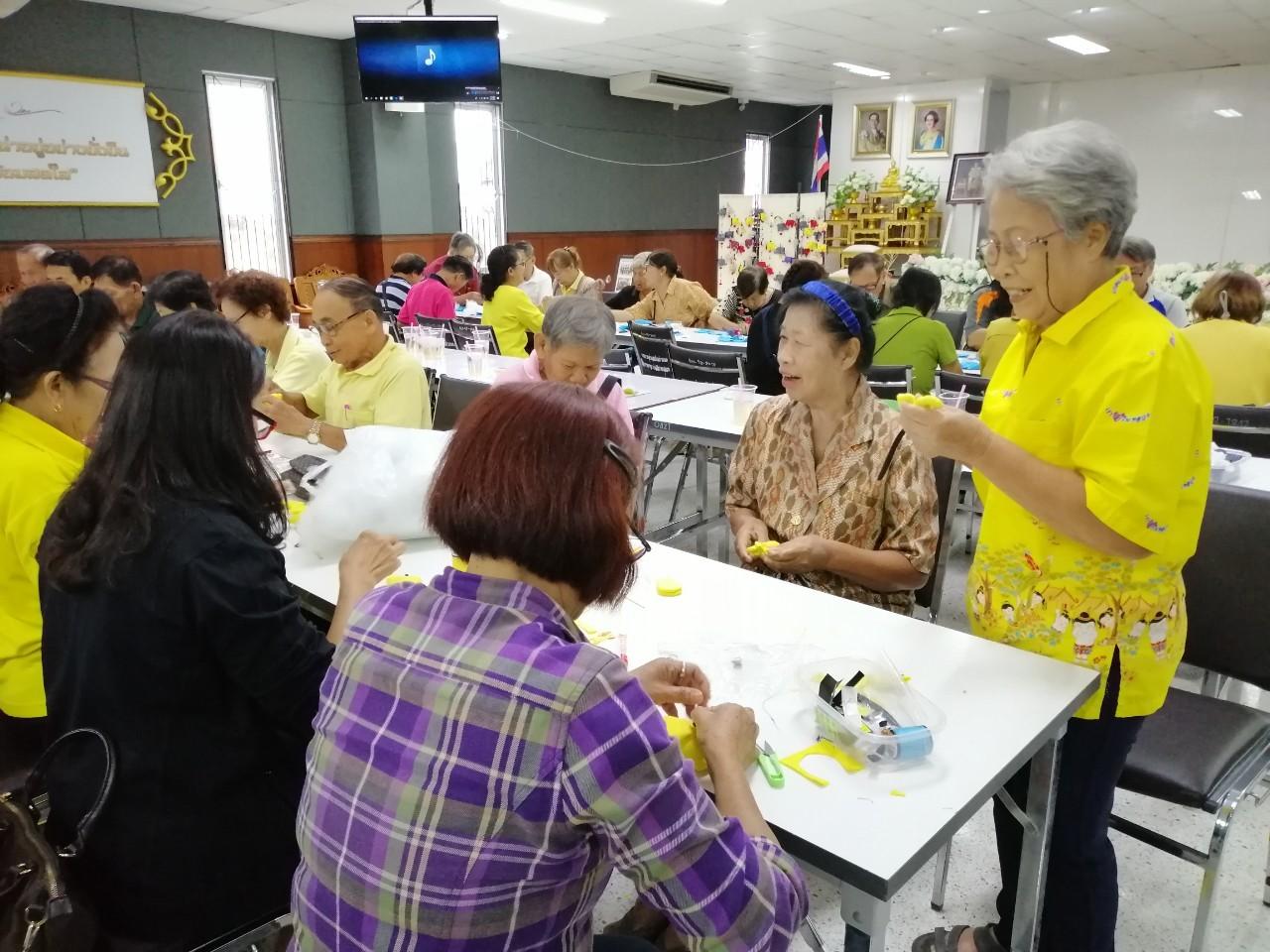 จัดโครงการเชียงใหม่สู่สังคมผู้สูงอายุอย่างมีคุณภาพ กิจกรรมเตรียมความพร้อมแก่แรงงานก่อนและวัยเกษียณ