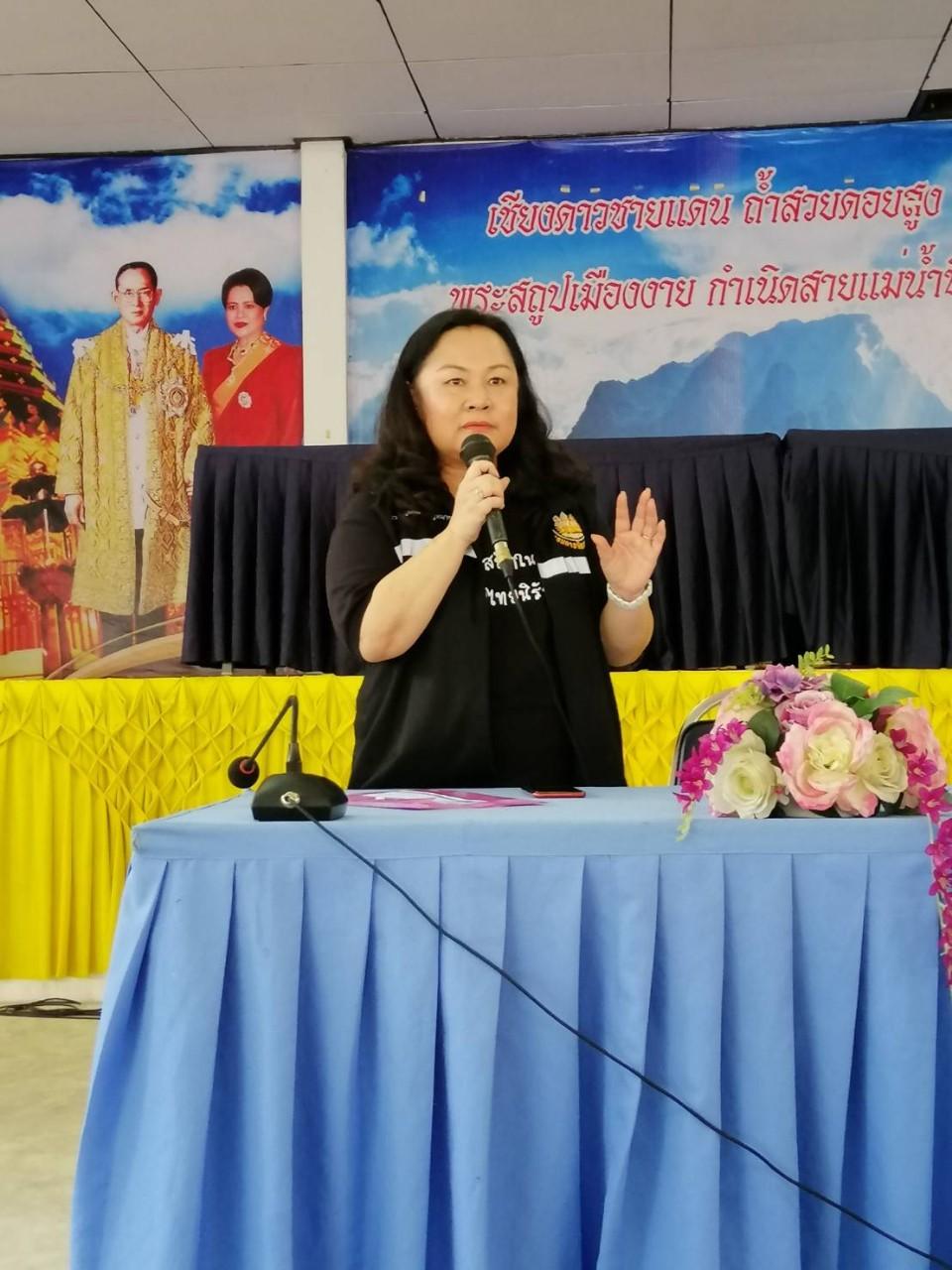 จัดโครงการเสริมสร้างการรับรู้ให้กับนายจ้างสถานประกอบการที่จ้างแรงงานต่างด้าวกัมพูชา ลาว เมียนมา