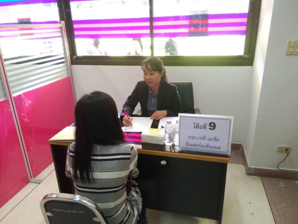 กิจกรรมนัดพบแรงงาน ณ สำนักงานจัดหางานจังหวัดเชียงใหม่ 18/10/2559