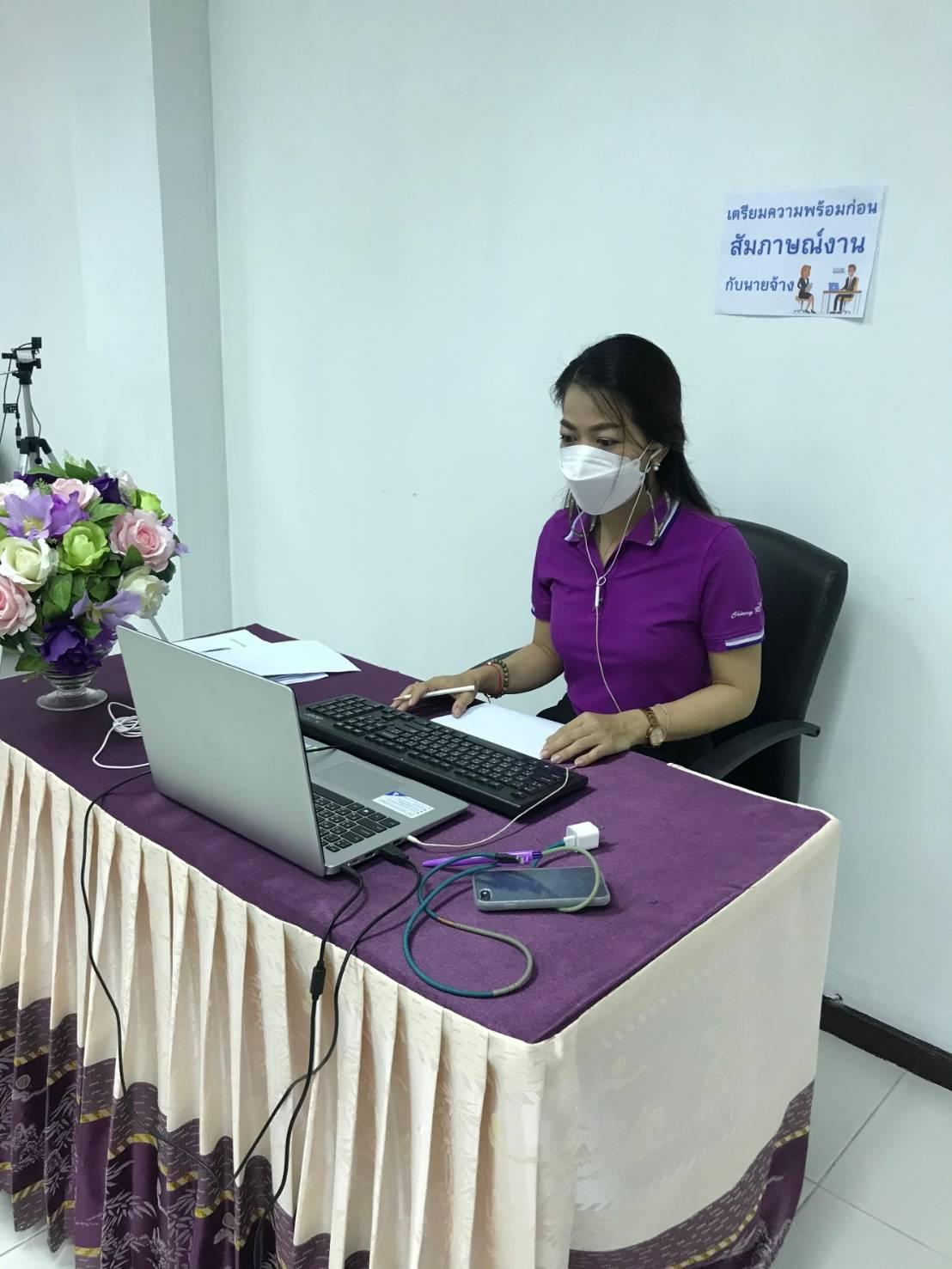 สจจ.เชียงราย จัดงานนัดพบแรงงาน ChiangRai Jobfair Online 2021 ระหว่างวันที่ 6 - 7 สิงหาคม 2564