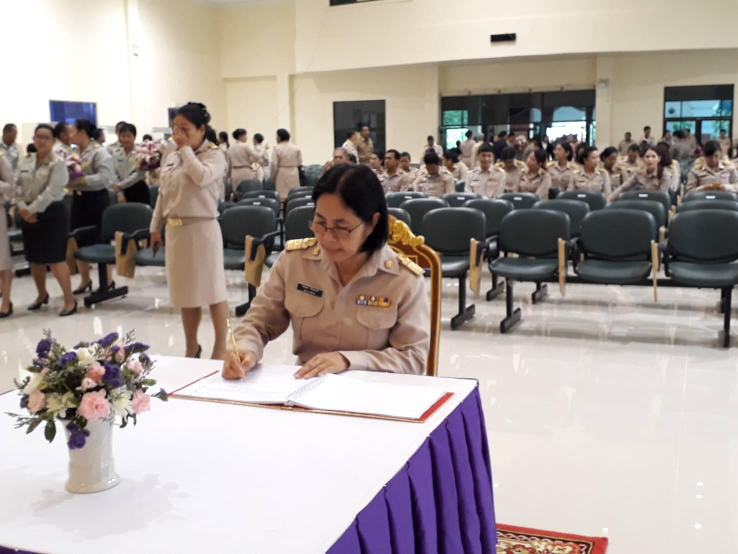 กิจกรรมเนื่องในวันคล้ายวันพระราชสมภพองค์ประธานมูลนิธิสายใจไทย
