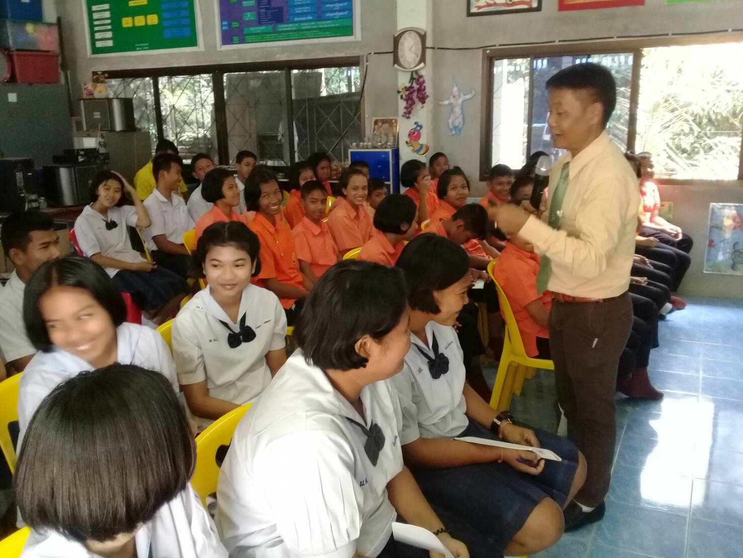 การเตรียมความพร้อมให้แก่นักเรียน นักศึกษาก่อนเข้าสู่ตลาดแรงงาน