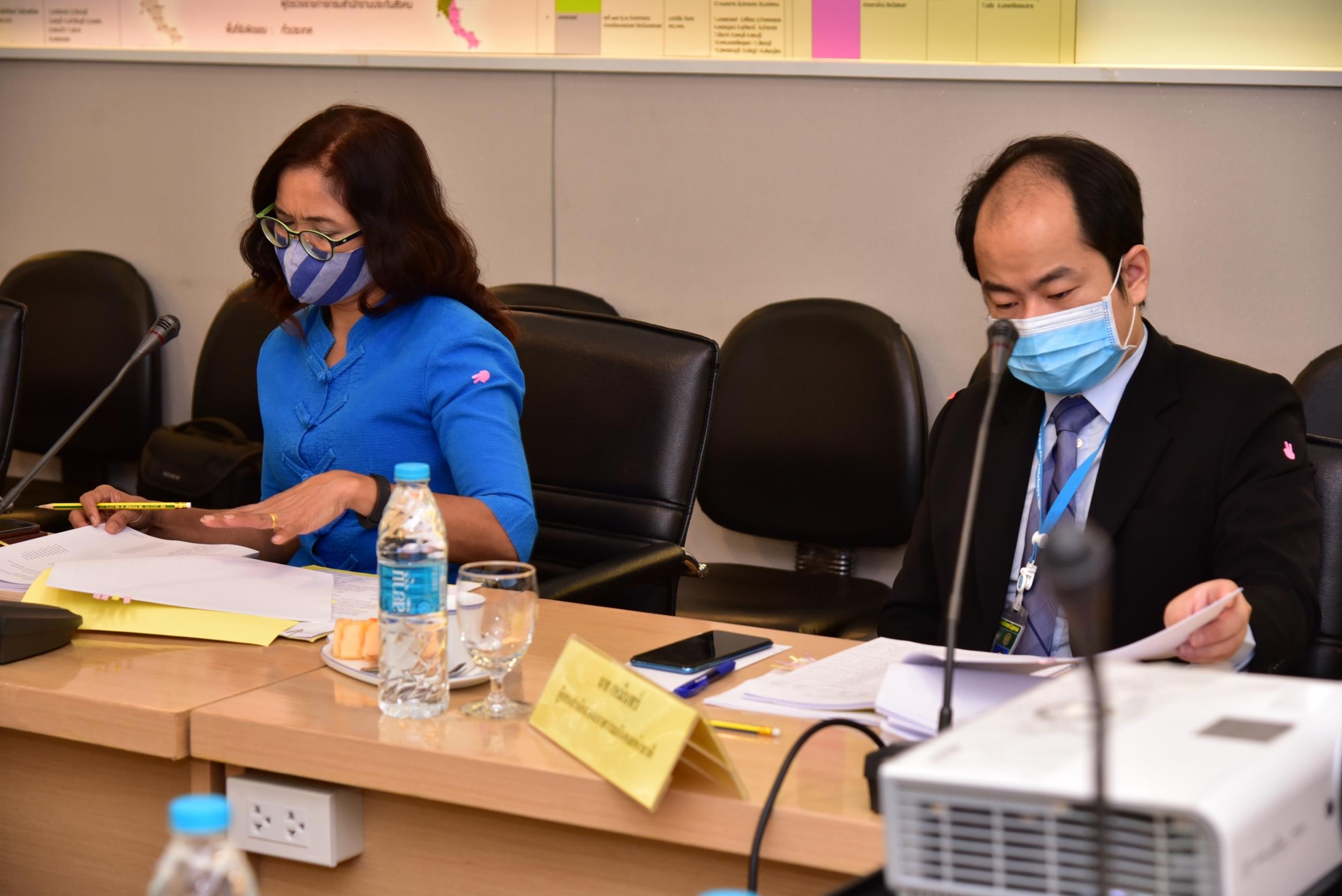 การประชุมคณะอนุกรรมการติดตามและประเมินผลการดำเนินงานและผลการใช้จ่ายเงินกองทุนฯ ครั้งที่ 1/2563