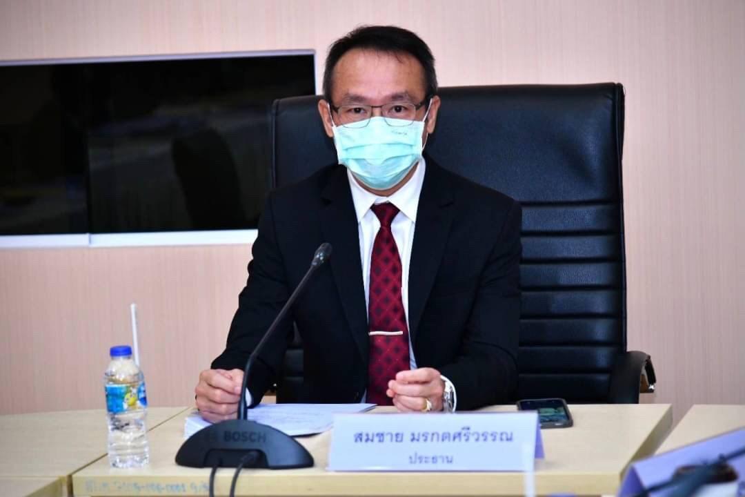 การประชุมคณะอนุกรรมการพิจารณากลั่นกรองกฎหมายเงินกองทุนฯ ครั้งที่ 1/2564