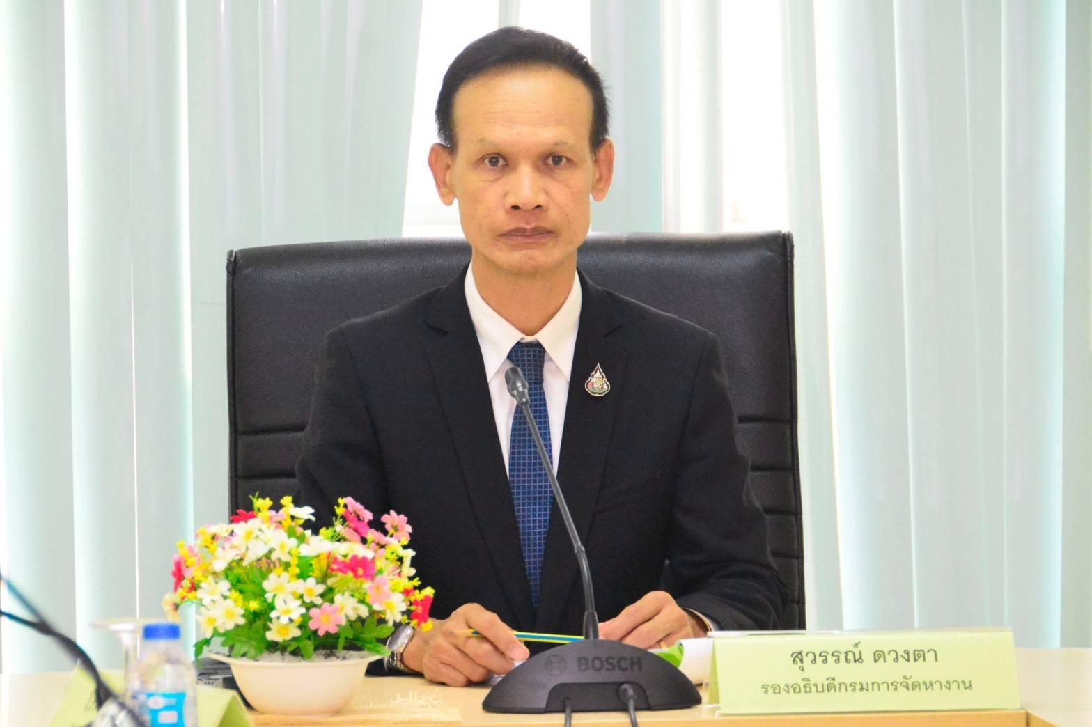 การประชุมคณะอนุกรรมการพิจารณากลั่นกรองการจัดสรรเงินกองทุนฯ ครั้งที่ 4/2563