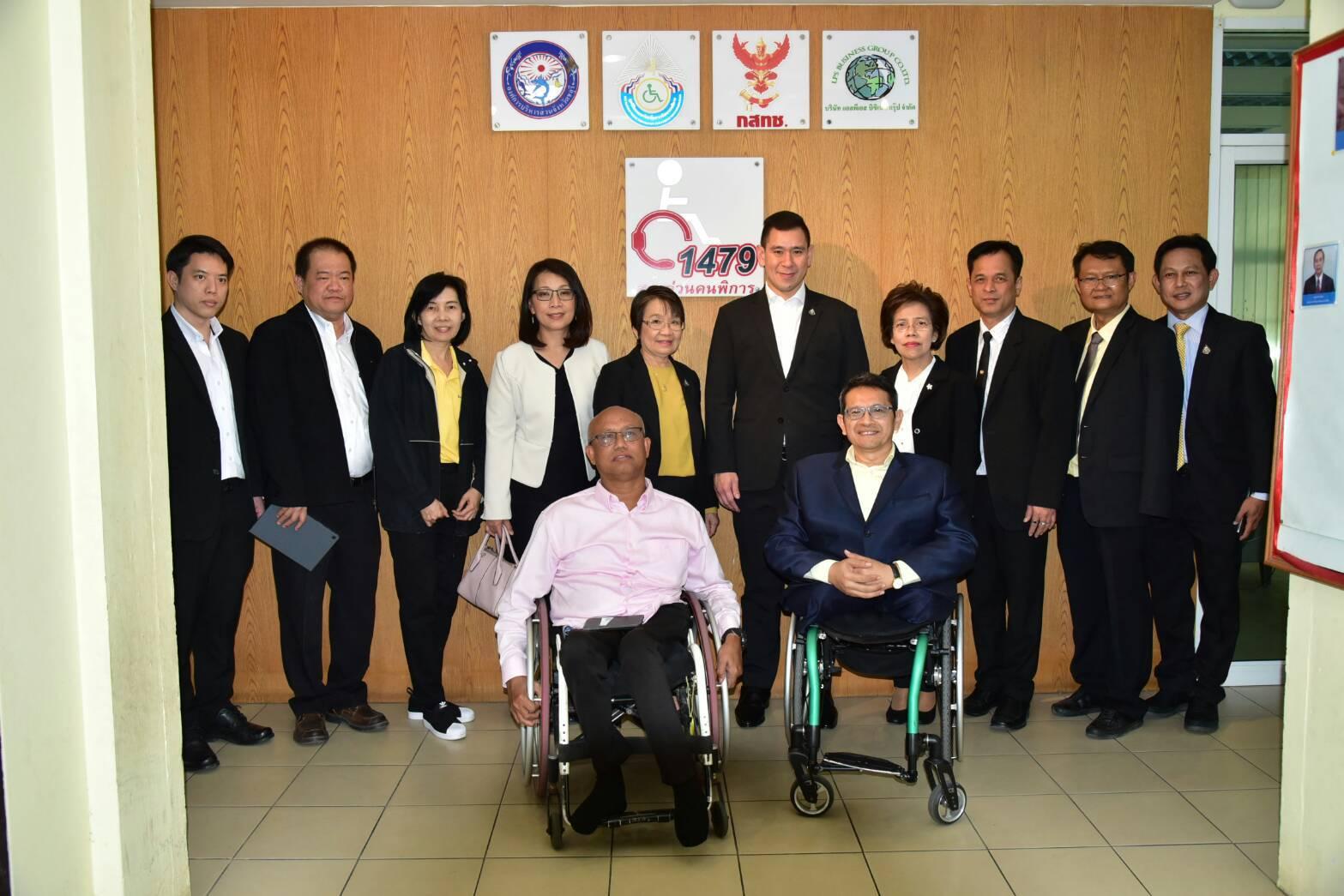 ผู้ช่วยรมว.แรงงาน ลงพื้นที่ จังหวัดชลบุรี เปิด มหกรรมนัดพบแรงงานและอาชีพคนพิการ จังหวัดชลบุรี 2562