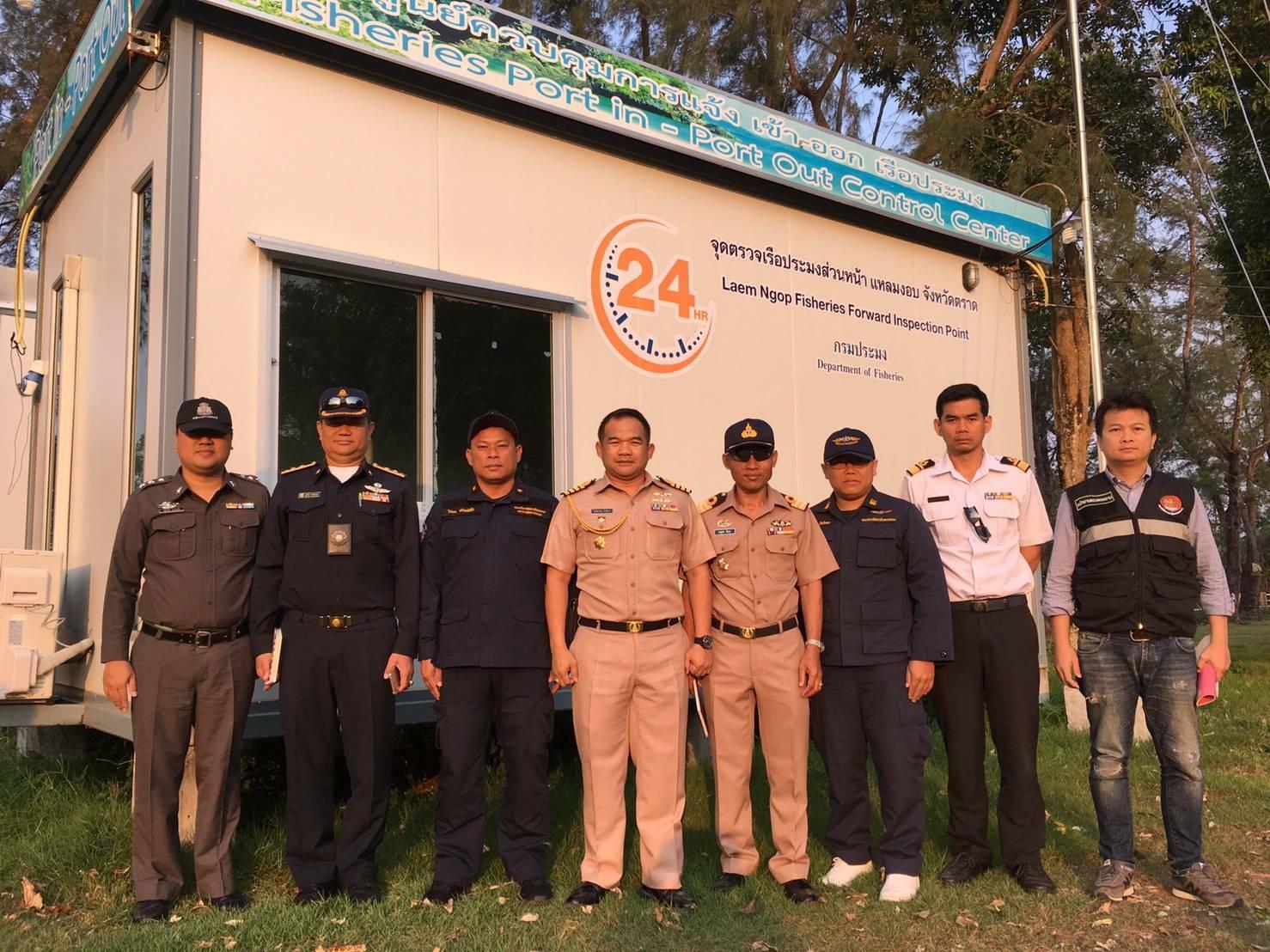 กองทะเบียนจัดหางานกลางฯจัดส่งเจ้าหน้าที่ร่วมชุดสหวิชาชีพตรวจเรือประมง(Flying Inspection Team:FIT)