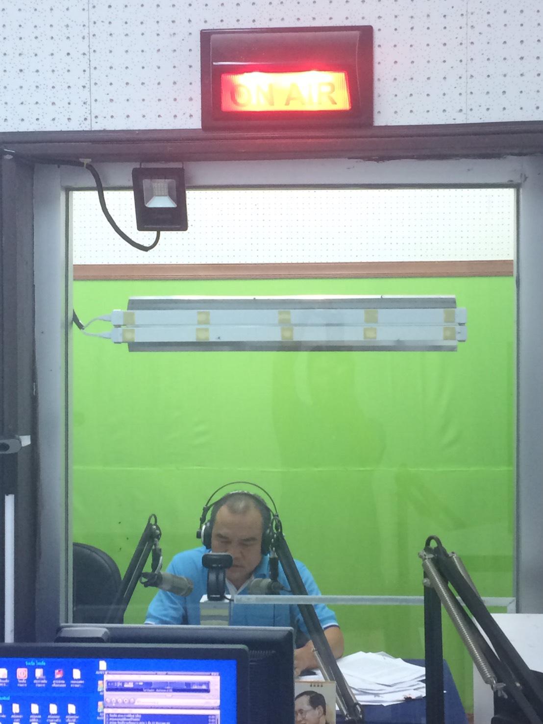 สถานีวิทยุ รายการแรงงานสัมพันธ์