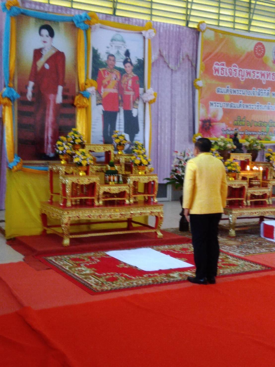 พิธีเจริญพระพุทธมนต์ถวายพระพรชัยมงคลแด่ สมเด็จพระเจ้าอยู่หัวฯ