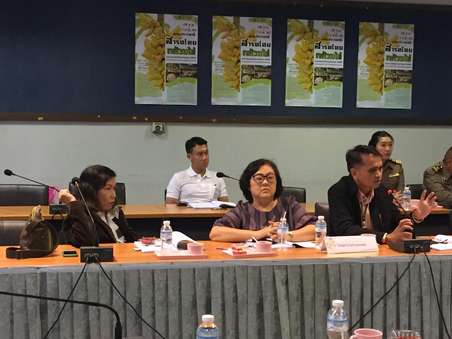 จัดประชุมแนวทางการบริหารจัดการการทำงานของแรงงานต่างด้าวปี 2562 – 2563 ครั้งที่ 1 /2563