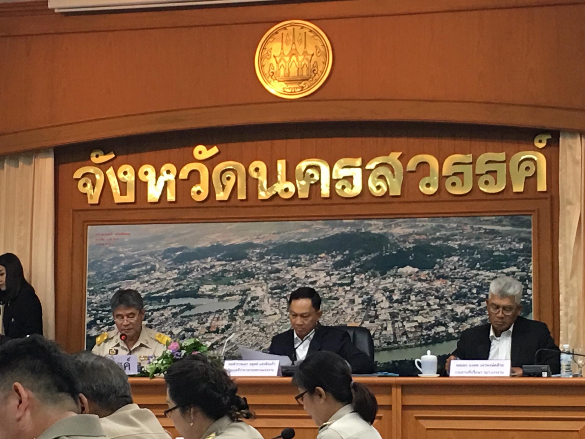 การประชุมมอบนโยบายการดำเนินงาน ปีงบประมาณ 2562