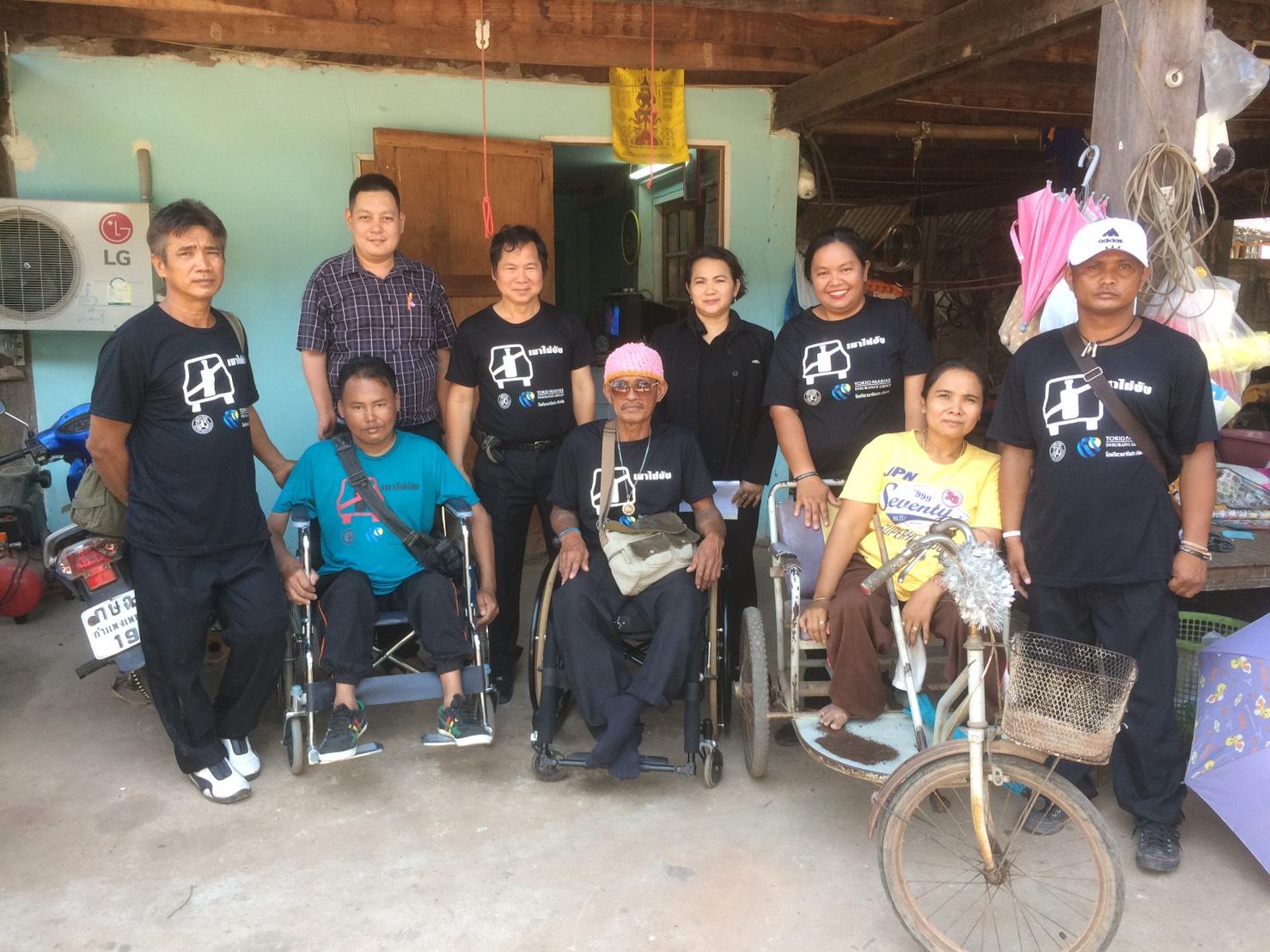 ตรวจสอบสิทธิคนพิการตามมาตรา 35 แห่งพระราชบัญญัติส่งเสริมและพัฒนาคุณภาพชีวิตคนพิการพ.ศ.2550