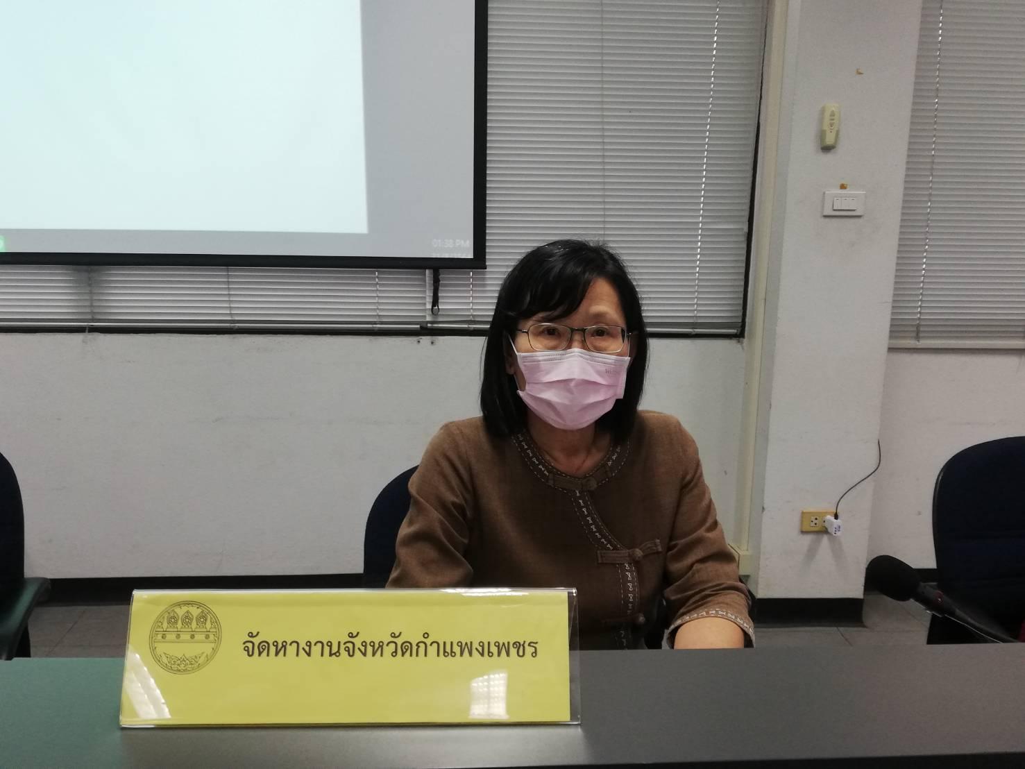เข้าร่วมการประชุมคณะกรรมการโรคติดต่อจังหวัดกำแพงเพชรและหน่วยงานที่เกี่ยวข้อง