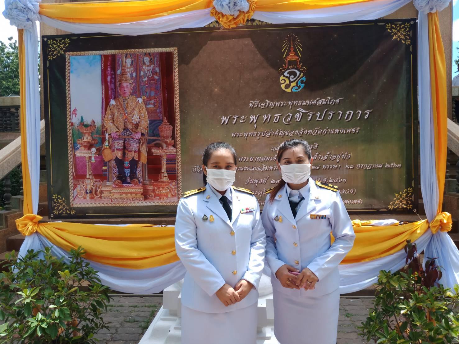 พิธีเจริญพระพุทธมนต์สมโภชพระพุทธวชิรปราการ เฉลิมพระเกียรติพระบาทสมเด็จพระเจ้าอยู่หัว