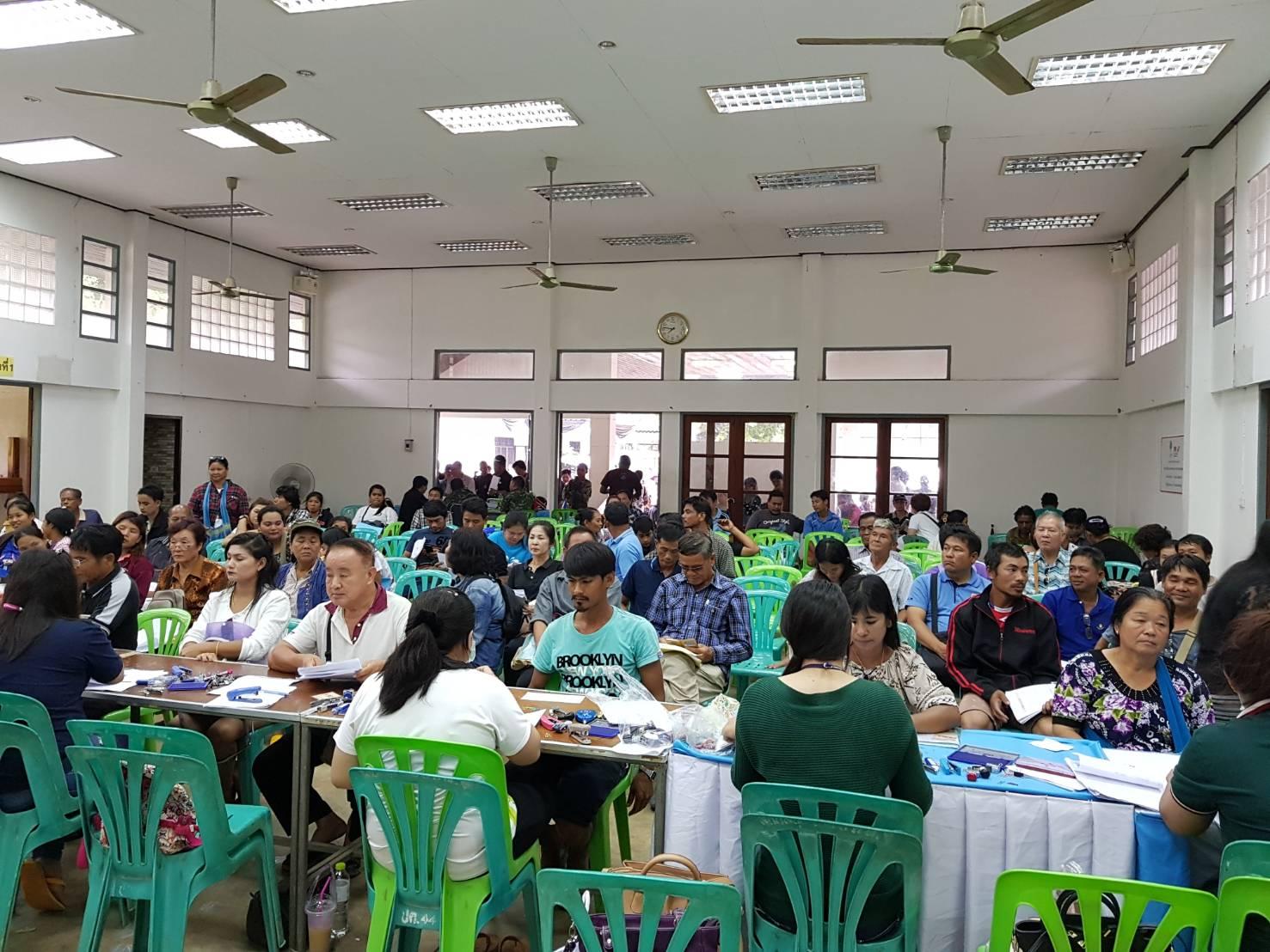 จัดหางานจังหวัดกาญจนบุรี เปิดให้บริการเคลื่อนที่