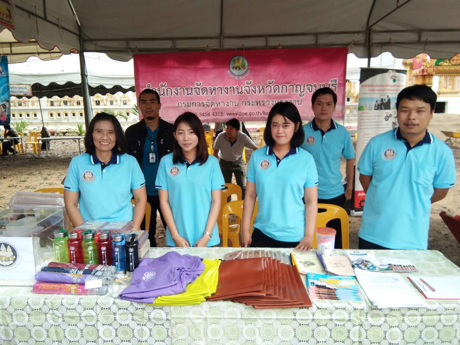 โครงการจังหวัดเคลื่อนที่ และโครงการคลินิกมหาดไทย ครั้งที่ 11 ประจำปีงบประมาณ  2561