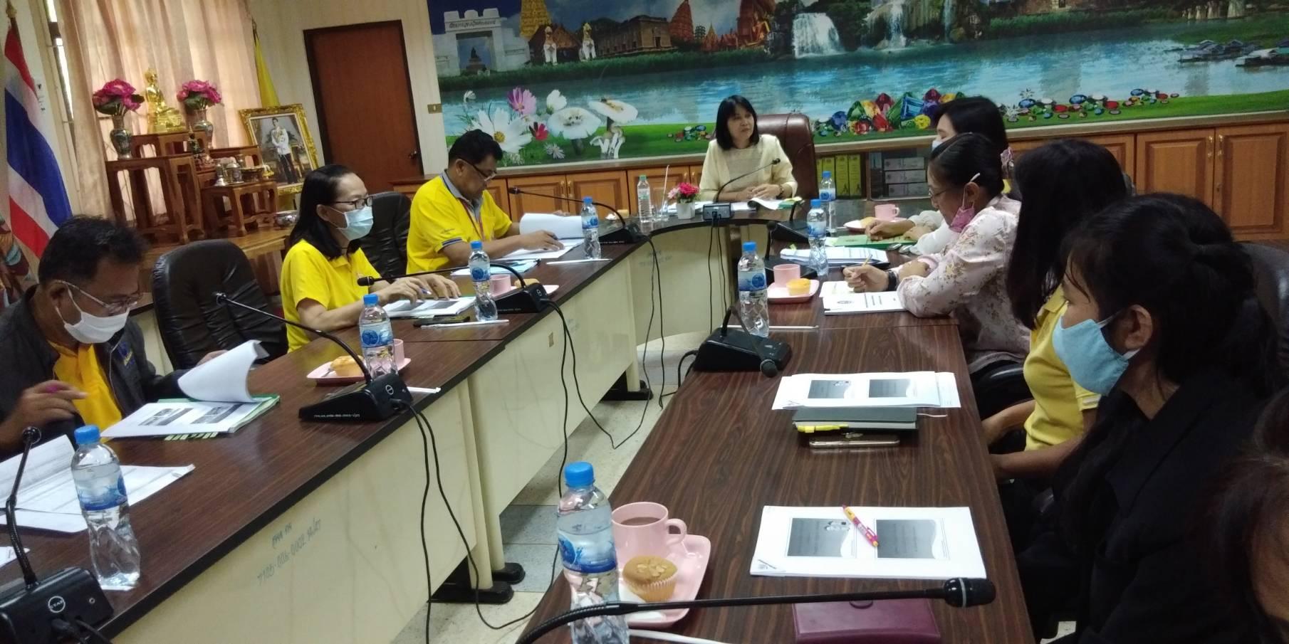ประชุมติดตามผลการปฏิบัติงานตามภารกิจตามแผนงานโครงการ/กิจกรรม ประจำปีงบประมาณ พ.ศ.2563