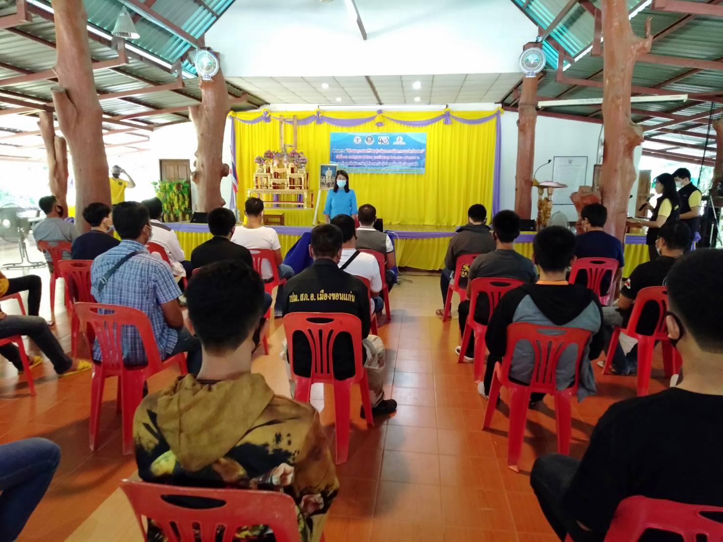 วันที่ 10 กรกฎาคม 2563  สำนักงานจัดหางานจังหวัดขอนแก่นให้บริการ จัดหางานแก่ผู้พันโทษ ณ.ค่ายลูกเสือพ