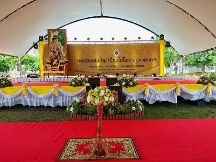 ร่วมเป็นเกียรติในพิธีเปิดงานมหรสพสมโภช  เนื่องในโอกาสมหามงคลพระราชพิธีบรมราชาภิเษก พุทธศักราช 2562