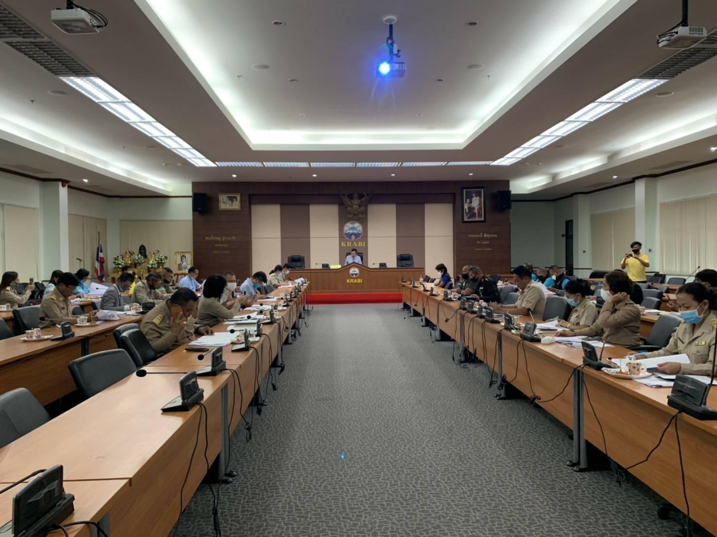 ประชุม 2