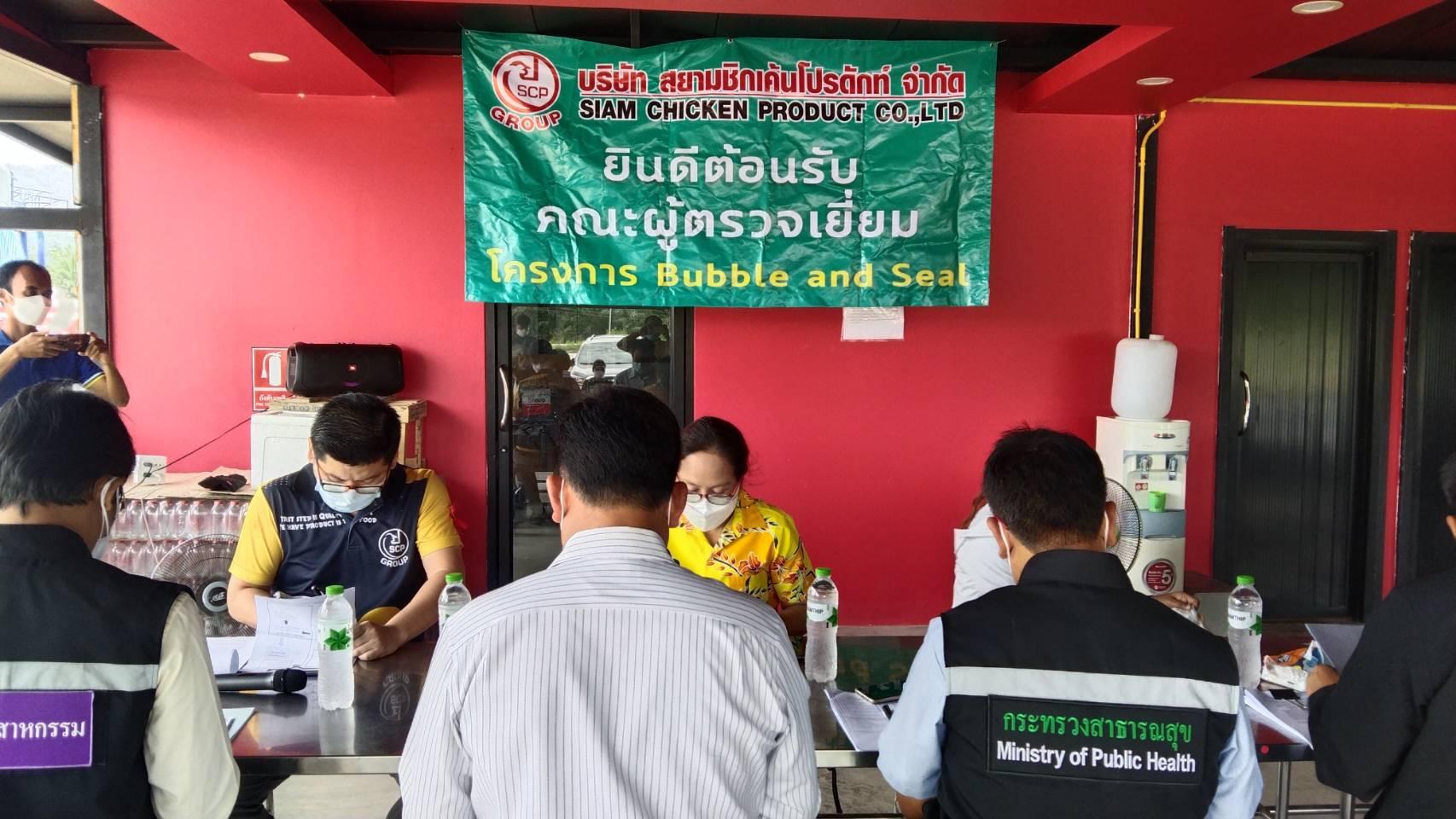 ตรวจสอบนายจ้าง สถานประกอบการเพื่อเป็นการเฝ้าระวัง ควบคุมคนต่างด้าวที่จะเดินทางเข้ามาในประเทศไทย